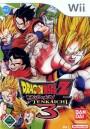 Cover von Dragon Ball Z: Budokai Tenkaichi 3