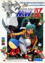 Cover von Monster World IV [Mega Drive]