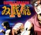 Cover von Double Dragon IV