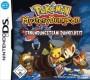 Cover von Pokémon Mystery Dungeon: Erkundungsteam Dunkelheit