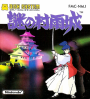 Cover von The Mysterious Murasame Castle
