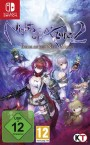 Cover von Nights of Azure 2: Bride of the New Moon