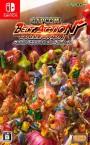 Cover von Capcom Beat'em Up Bundle