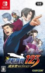 Cover von Phoenix Wright: Ace Attorney Trilogy