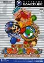 Cover von Nintendo Puzzle Collection