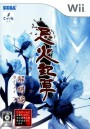 Cover von Imabikisou: Kaimei-hen