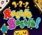 Cover von 3-2-1, Rattle Battle!
