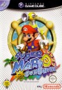 Cover von Super Mario Sunshine