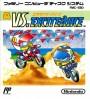 Cover von VS. Excitebike