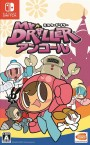Cover von Mr. Driller DrillLand