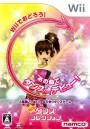 Cover von Happy Dance Collection