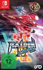 Cover von Raiden IV x MIKADO Remix