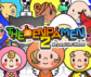 "Cover von The ""Denpa"" Men 2: Beyond the Waves"