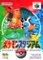 Cover von Pocket Monsters Stadium