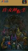 Cover von Shin Megami Tensei