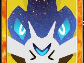 Solgaleo-Avatar