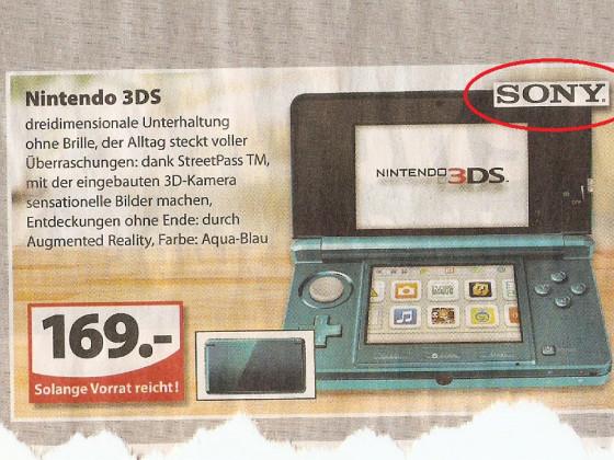 3DS Famila-Fail